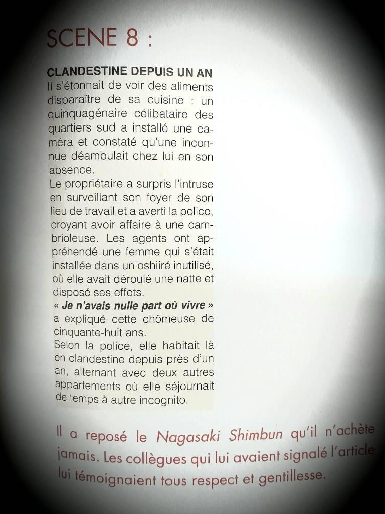 NAGASAKI-BD-P.113